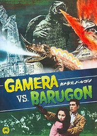 Gamera Vs Barugon - (Region 1 Import DVD)