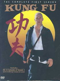 Kung Fu:First Season - (Region 1 Import DVD)
