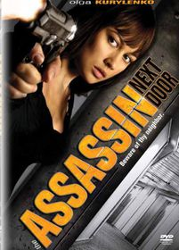 Assassin Next Door (2009)(DVD)