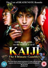 Kaiji - The Ultimate Gambler - (Import DVD)
