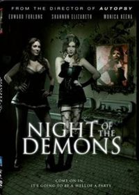 Night Of The Demons (2009) - (DVD)