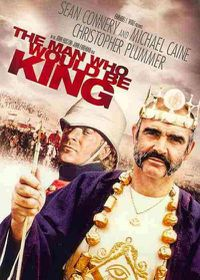 Man Who Would Be King -(parallel import - Region 1)
