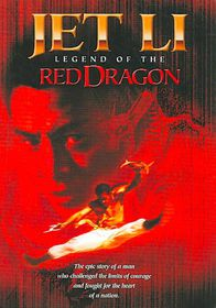 Legend of the Red Dragon - (Region 1 Import DVD)