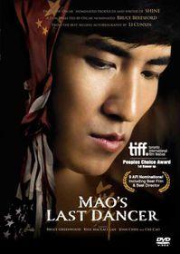 Mao's Last Dancer (2009) (DVD)