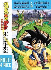 Dragon Ball:4 Movie Pack - (Region 1 Import DVD)