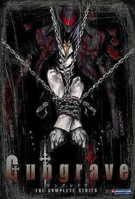 Gungrave:Complete Series - (Region 1 Import DVD)