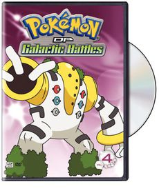Pokemon Dp Galactic Battles:Volume 4 - (Region 1 Import DVD)