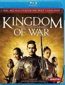 Kingdom of War Part I & Part II - (Region A Import Blu-ray Disc)