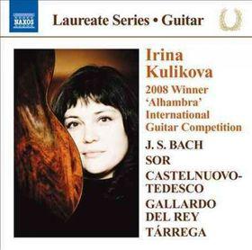 Guitar Recital - Guitar Recital (CD)