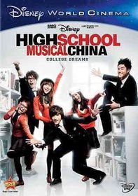 High School Musical China - (Region 1 Import DVD)