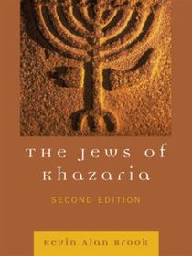 The Jews of Khazaria (eBook)