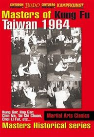 Masters of Kung Fu: Taiwan 1964 (Import DVD)